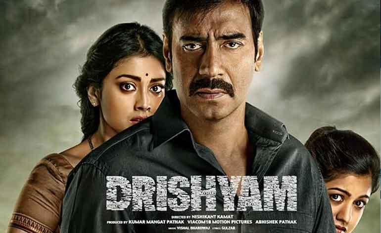 drishyam-movie-review