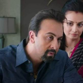 Typical place of women in Dutt's life
